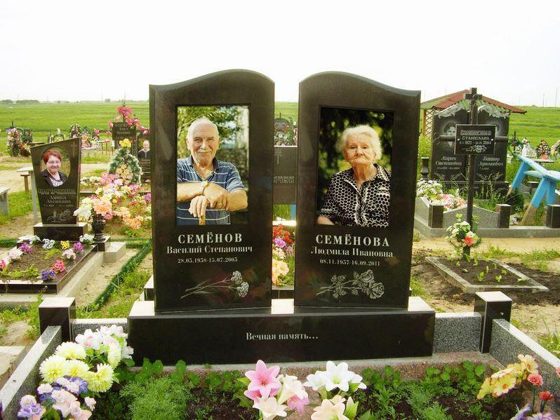 Цветные фото для надгробного памятника