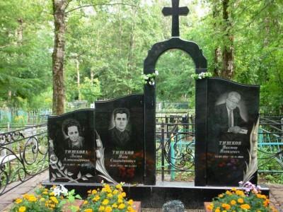 Фото надгробного памятника для троих
