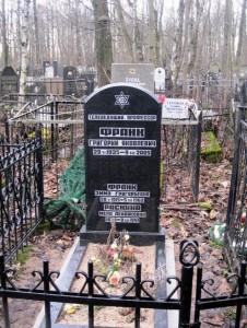 Элитный иудейский памятник с открытым цветником