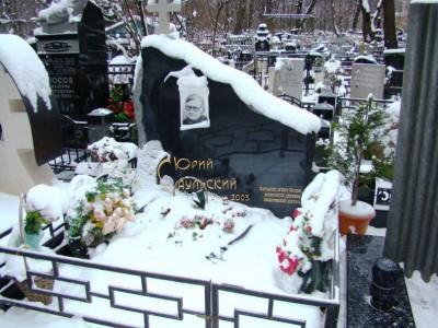 Черный надгробный памятник из обапола
