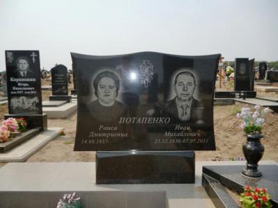 Форма двойного гранитного памятника на могилу