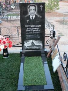 Гранитный памятник с открытым цветником для моряка