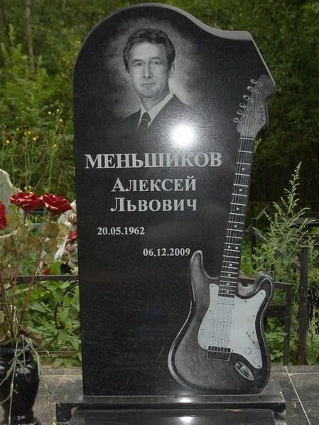 Резной гранитный памятник с гитарой для музыканта