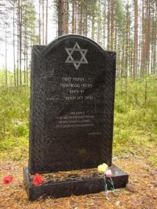 Иудейский гранитный памятник с гравировкой