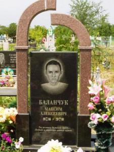 Современный надгробный памятник из черного и красного гранита