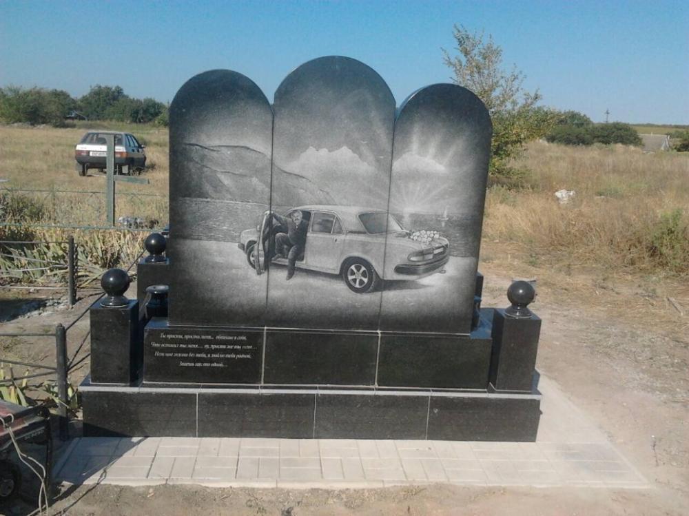 Обратная сторона памятника с гравировкой машины