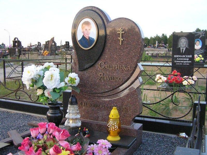 Комбинированный гранитный памятник на могилу юноши