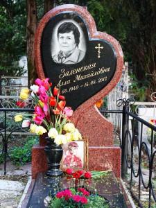 Памятник с металлической оградой для матери