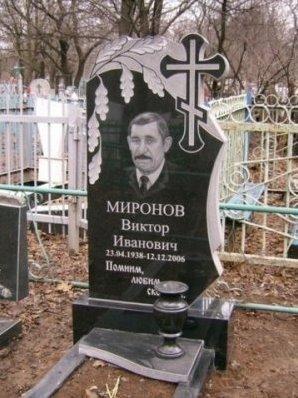 Резной гранитный памятник с дубом на могилу мужчины