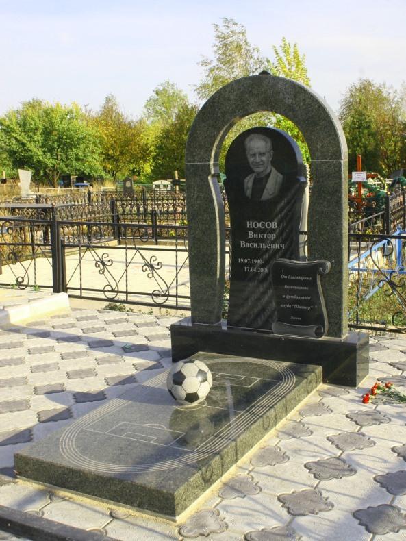 Памятник с аркой на могилу спортсмена