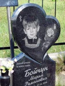 Памятник из черного гранита для мальчика
