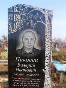Мужской гранитный памятник с гравировкой березы на стелле