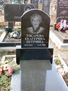 Женский надгробный памятник из черного гранита