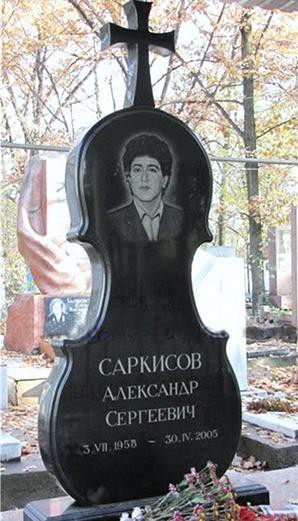 Эксклюзивный памятник на могилу музыканта