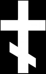 Гравировка белого крестика КР 4