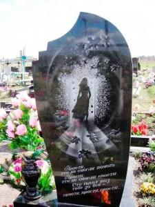 Обратная сторона черного гранитного памятника для женщины