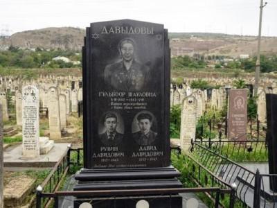 Тройной иудейский памятник на могилу