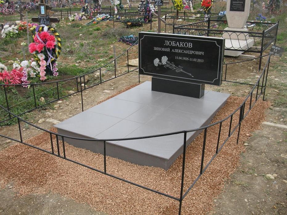 Прямоугольный памятник на могилу
