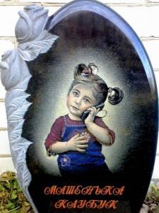 Овальная стелла памятника дочери