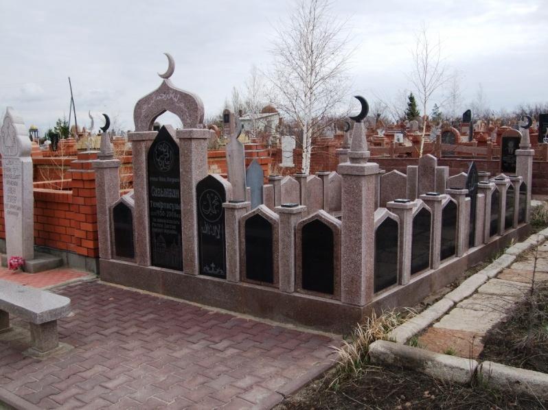 Мусульманский надгробный памятник фото