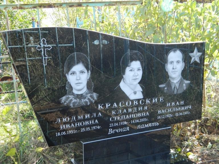 Памятник с фигурной стеллой для троих