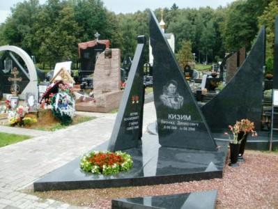 Эксклюзивный гранитный памятник на могилу военного
