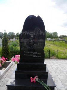 Гравировка пейзажа на обратной стороне памятника
