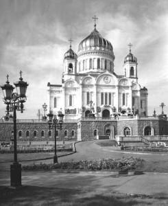 Храм Христа Спасителя Ц10