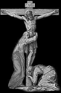 Гравировка Иисус на кресте РС14