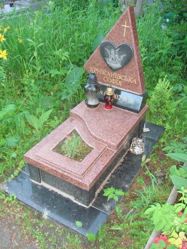 Современный гранитный памятник для девочки
