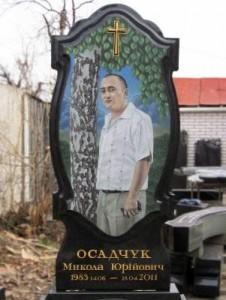 Одинарный гранитный памятник с цветным рисунком