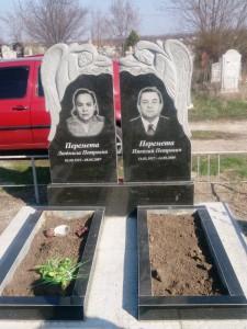 Двойной памятник из гранита для супругов