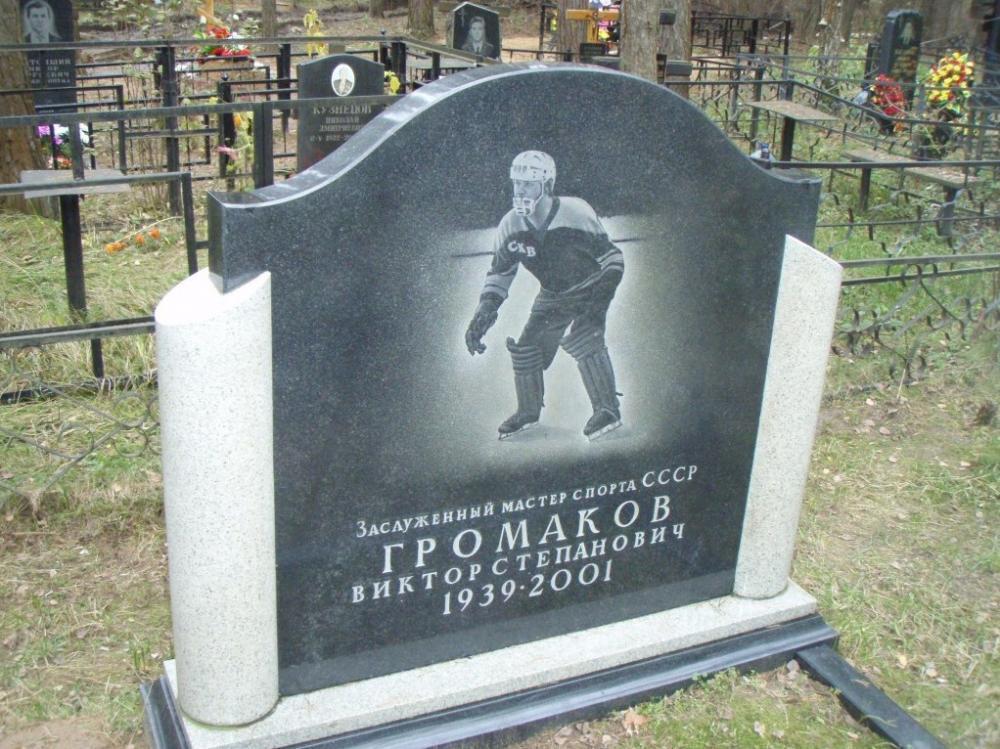 Горизонтальный надгробный памятник для спортсмена