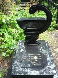 Эксклюзивный надгробный памятник для врача