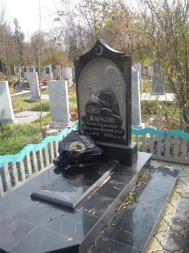 Мусульманский памятник из черного гранита