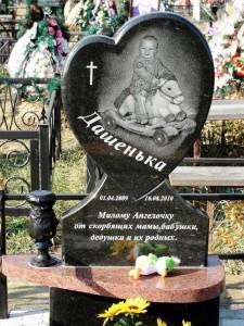 Детский памятники со стеллой в форме сердца