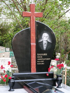 Отцовский черный памятник с красным гранитным крестом