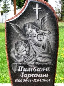Резная стелла с гравировкой ангелочков