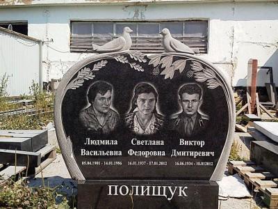 Гранитный памятник с голубями для троих