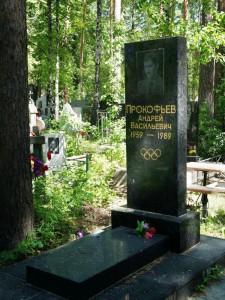Надгробный памятник для спортсмена