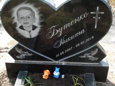 Памятник в виде сердца для маленького мальчика
