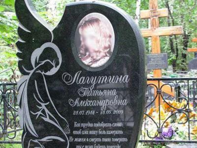 Черный гранитный памятник на могилу девушки