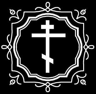 Гравировка креста с вензелями КР14