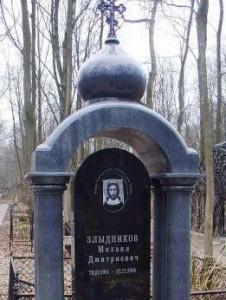 Купол на гранитном памятнике