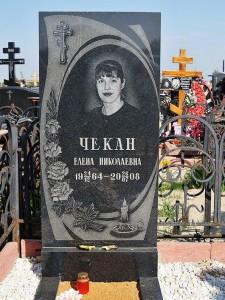 Надгробный памятник из черного гранита для девушки