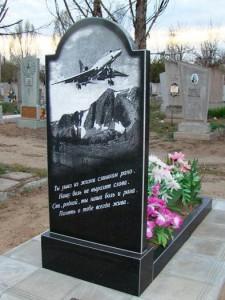 Обратная сторона памятника для военного