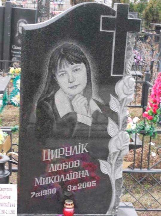 Резной гранитный памятник для девушки