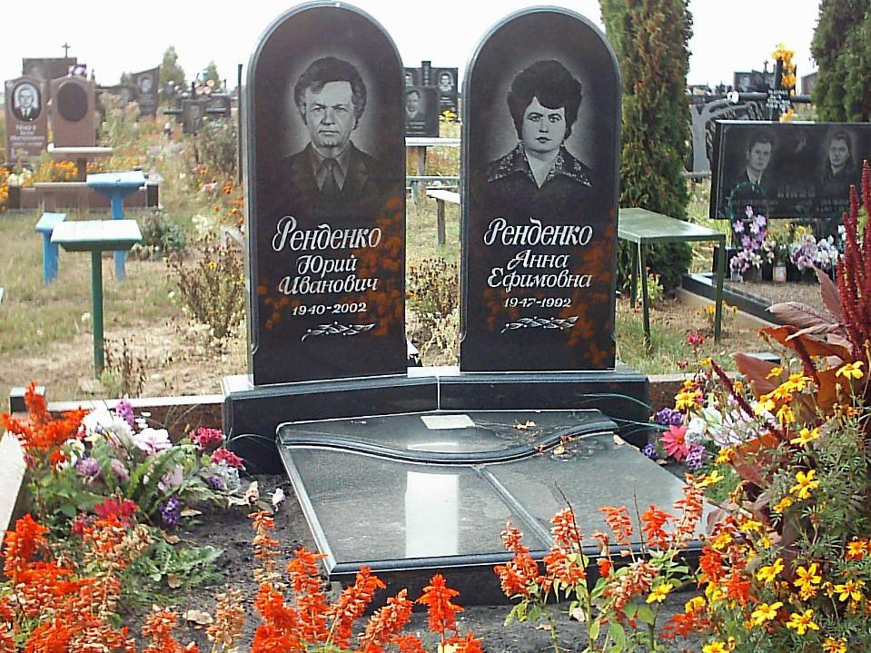 Двойной памятник с общим закрытым цветником