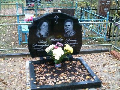 Недорогой семейный памятник с открытым цветником