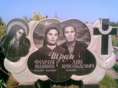 Двойной надгробный памятник с гравировкой скорбящей матери